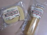 塩キャラメル(ロールケーキ&バウムクーヘン)