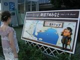 149_4909.JPG-michieki