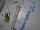 盆燈籠(新盆用-2)