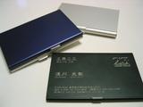 136_3643.JPG-cardcase