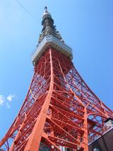 東京タワー[直下より]