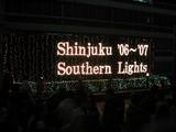 新宿サザンライツ0607-1
