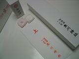 141_4163.JPG-samukawa2