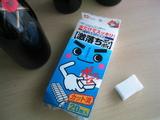 151_5173.JPG-gekiochi2