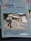 おこのみっくすマガジン(2011.5[vol14])