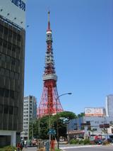 東京タワー[赤羽橋付近より]