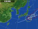 台風14号(20140909)