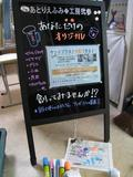 看板(A型:改良形(1)[05〜])