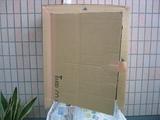 150_5020.JPG-box1
