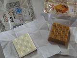 チロルチョコ[北海道:ミルクキャラメル]2010.05