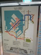 138_3813.JPG-rinkai-rosen