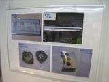 産業交流展2009(壁面展示:金属加工サンプル)