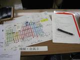 産業交流展2009(中野区ブース配置)