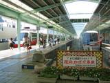 148_4896.JPG-shimoda