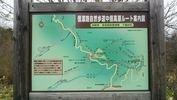 霧ヶ峰ツアー(20140515)