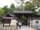 青蓮院門跡(門)
