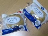 塩キャラメル(シュークリーム)