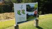 5&11コンペ(20141010)北の杜CC11