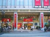丸井(中野本店-1)