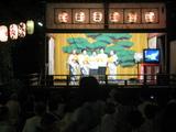 北野神社(祭2007:奉納)