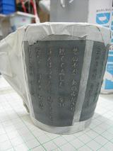 マグカップ(陶器:黒)サンドブラスト後