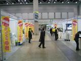 産業交流展2007(1-中野区ブース全景)
