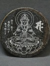 御影石(円形80φ)勢至菩薩(彫り上がり)