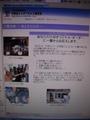 中野区インターネット商店会 -加盟登録完了-2-