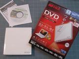 DVDドライブ(本体&パッケージ)