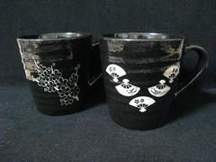 サンドブラスト体験(マグカップ[陶器黒])完成