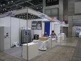産業交流展2008(搬入・設営-中野区ブース)