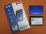 外付けHDD(320GB)