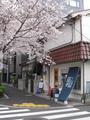 イベント2010(とんぼ玉体験04.03-3)