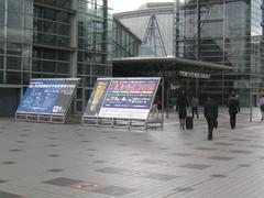 産業交流展2009(正面入り口)