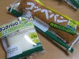 お盆休み2010(レモン牛乳:パン)