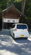 新車交通安全祈願(諏訪大社上社本宮)20140822B