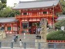八坂神社(京都祇園)正面