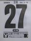 2009.02.27