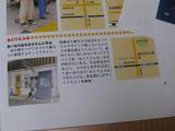 サンドブラスト体験(父の日企画[原稿2])2010.05.22