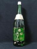 サンドブラスト作品[日本酒]1升(婚礼寿)