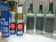 塗装工(「新」塗料でサンプル制作)
