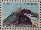 富士山測候所記念日(8_30)