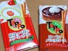 大人のTOPPO(紅ほっぺ苺&コーヒーバニラ)