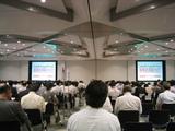 産業交流展2007[説明会会場内]