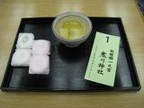 寒川神社(2011.04.01)一番札