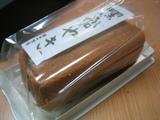 149_4992.JPG-kurofuneyaki1
