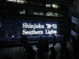 イルミネーション2010-2011 新宿サザンテラス1