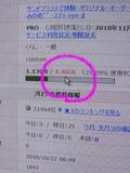 Blog容量(LD)2010.10.22