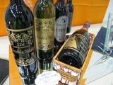産業交流展2008(オリジナルボトル:ワイン・シャンパン)