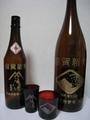 コラボレーション2008(へなのや:日本酒&キセグラス)